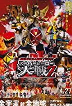 Super Hero Taisen Z: Kamen Rider vs. Super Sentai vs. Space Sheriff