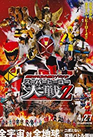 Super Hero Taisen Z: Kamen Rider vs. Super Sentai vs. Space Sheriff Poster