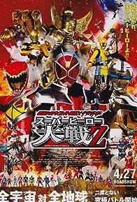 Primary photo for Kamen Rider × Super Sentai × Space Sheriff: Super Hero Taisen Z