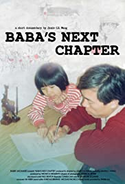 Baba's Next Chapter