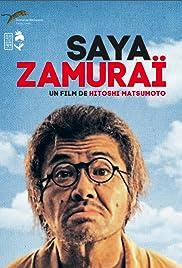 Saya-zamurai(2010) Poster - Movie Forum, Cast, Reviews