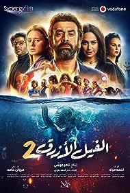 The Blue Elephant 2 (2019)