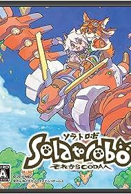 Soratorobo: Sore Kara Koda e (2010)