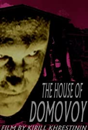 The House of Domovoy Poster