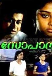 Sopanam () film en francais gratuit