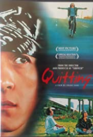 Quitting Poster