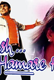 Kash... Aap Hamare Hote Poster