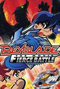 Primary photo for Beyblade: The Movie - Fierce Battle