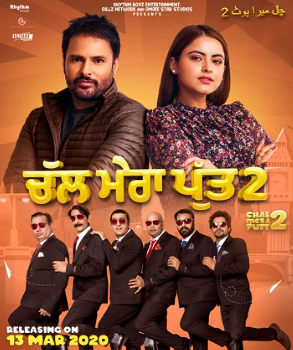 Download Chal Mera Putt 2 2021 Punjabi 480p PreDVDRip 350MB