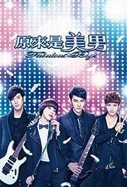 Fabulous Boys Poster