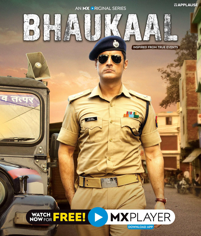 Bhaukaal (TV Mini Series 2020– ) - IMDb