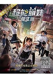Runaway Youth: Super Girls
