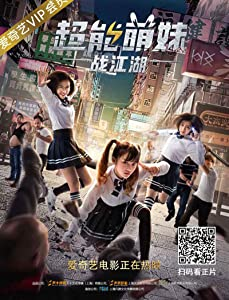 Movies utorrent downloads Runaway Youth: Super Girls [DVDRip]