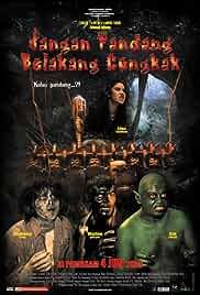 Watch Movie Jangan Pandang Belakang Congkak (2009)
