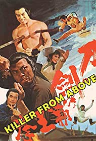 Dao jian ba wang quan (1977)