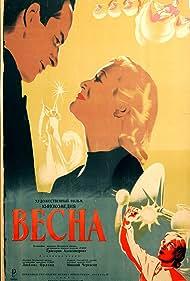 Vesna (1947)