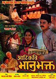 Ready full movie hd watch online Aadi Kabi Bhanubhakta Nepal [DVDRip]