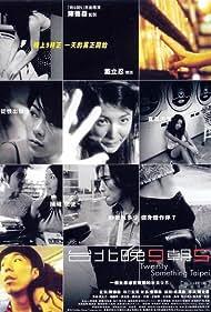 Tai Bei wan 9 zao 5 (2002) Poster - Movie Forum, Cast, Reviews