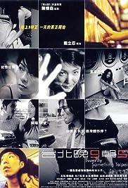 Twenty Something Taipei Poster
