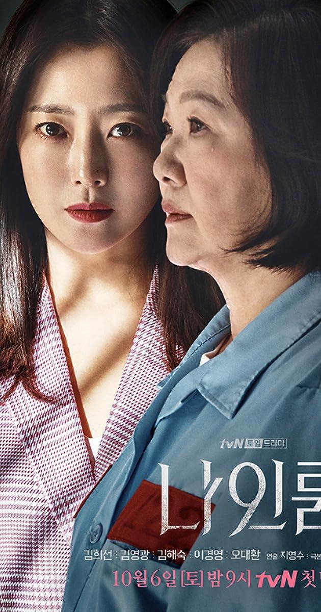nainrum tv series imdb