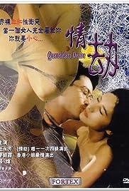 Ching gip Poster