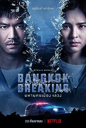 دانلود سریال Bangkok Breaking