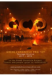 Greek Chronicle Project: Footage Archive
