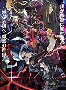 Dies Irae movie download hd