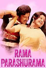 Rama Parashurama (1980)