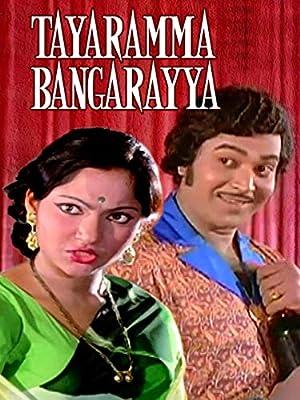 Where to stream Tayaramma Bangarayya