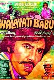 Walayati Babu Poster