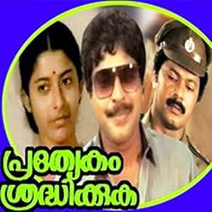 Mammootty Prathyekam Sradhikuka Movie