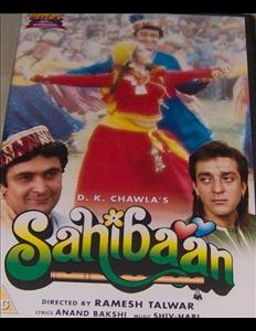 Sonu Walia Sahibaan Movie