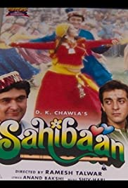 Sahibaan (1993) Poster - Movie Forum, Cast, Reviews