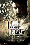 Lakeer Ka Fakeer (2013)
