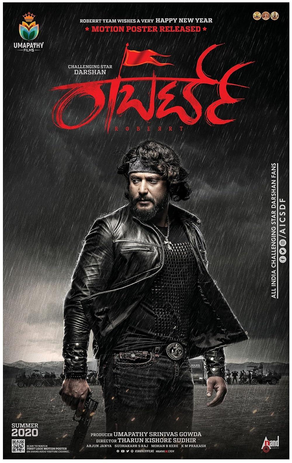Roberrt 2021 Kannada Full Movie HQ PreDVDRip 450MB Download