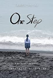 One Step Poster