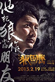 Wolf Totem (2015) Poster - Movie Forum, Cast, Reviews