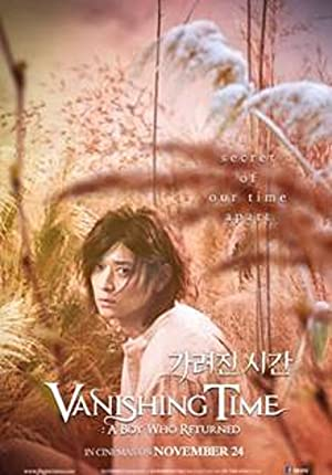 Vanishing Time: A Boy Who Returned 2016 with English Subtitles 9
