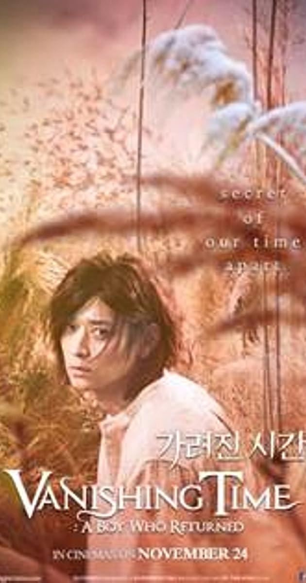 Image Ga-lyeo-jin si-gan