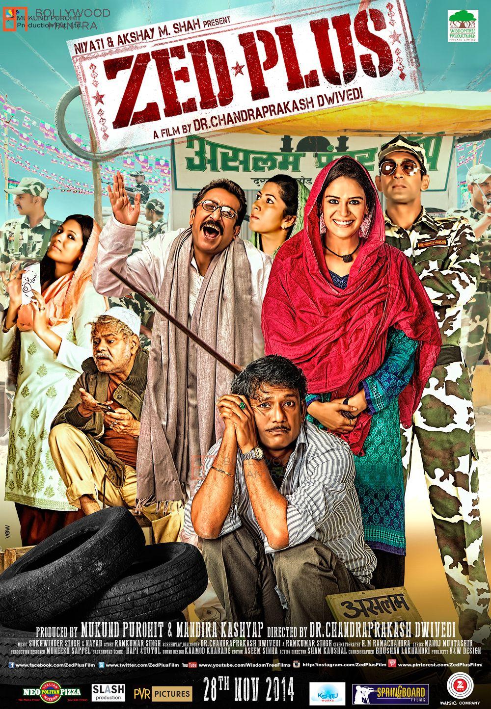 Funny videos hindi 2020 download sabwap