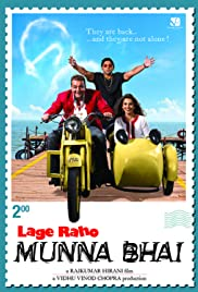 Carry On, Munna Bhai Poster