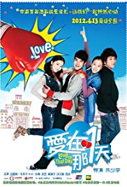Love on That Day Poster