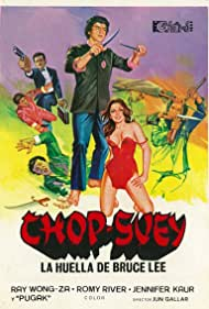 They Call Him Chop-Suey (1975)