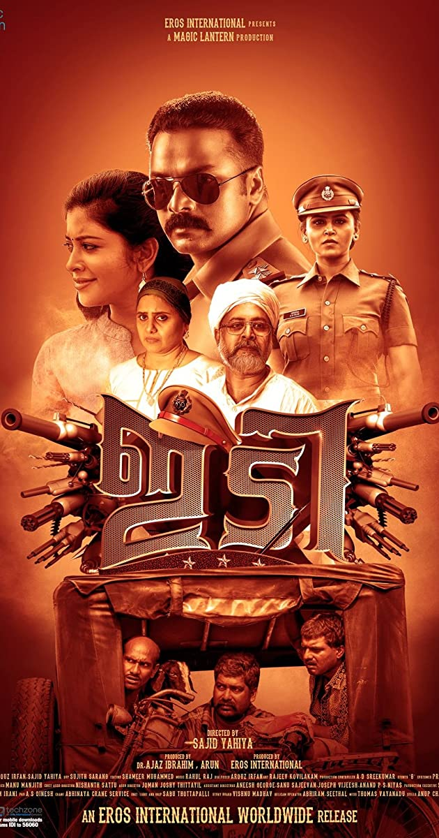 malayalam movie downloads for mobile