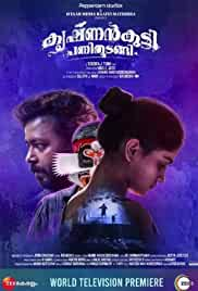 Krishnankutty Pani Thudangi (2021) HDRip Malayalam Full Movie Watch Online Free