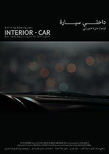New movies torrent download sites Interior: Car [Mp4]