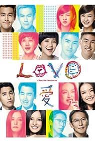 Ai (2012) Poster - Movie Forum, Cast, Reviews