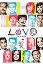 Love (2012) Poster