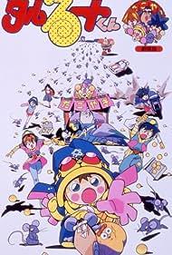 Majikaru Tarurûto-kun (1991)